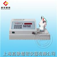 溴指數測定儀KBR-1 KBR-1