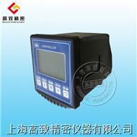 在线污泥浓度计ZS-680N ZS-680N