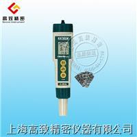 防水型笔式余氯测定仪CL200+ CL200+