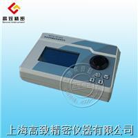 食品亚硝酸盐快速测定仪GDYQ-901SC2 GDYQ-901SC2