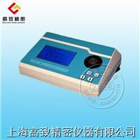 食品植物油过氧化氢值快速测定仪GDYQ-2000S GDYQ-2000S