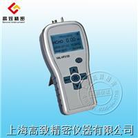 甲醛快速测定仪HD-CH2O HD-CH2O