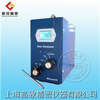 甲醛快速测定仪MOT400-CH2O MOT400-CH2O
