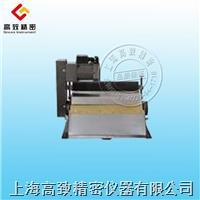 強磁磁性分離器QCF-50 QCF-50