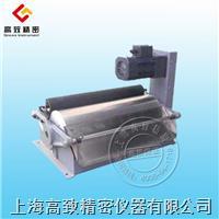 磁性分離器CF-200 CF-200