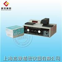 黄曲霉素检测仪EAB1-95 EAB1-95