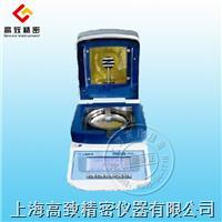 多参数水质分析仪YLS16A YLS16A