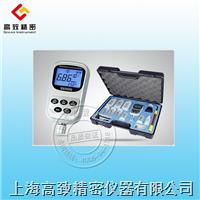 YD300水质硬度仪 YD300