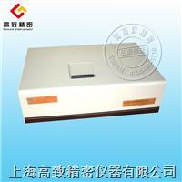 紅外分光測油儀M214229 M214229