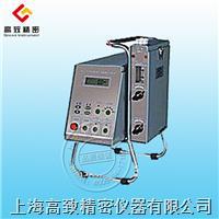 红外分光测油仪FF-OCMA-220 FF-OCMA-220