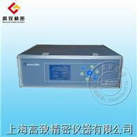 在線總有機碳分析系HTY-MC25 HTY-MC25