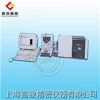 TOC测定仪C30 IRF C30 IRF