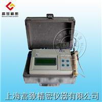 台式多用分析测定仪WF2-DO98 WF2-DO98