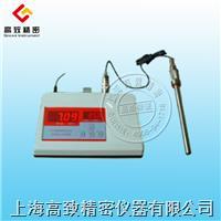 台式溶解氧测定仪WED-FC-180 WED-FC-180