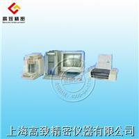 顆粒測定儀HAD-TZC-4 HAD-TZC-4
