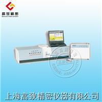 激光粒度分析儀LS-C(IIA) LS-C(IIA)