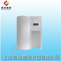 全自動蒸餾水器 GZBX-QL系列  10L/H 20L/H 40L/H (去離子型)