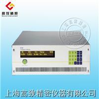 氮氧化物NOx分析儀CLD 844MMdr CLD 844MMdr