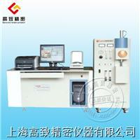 HW2000S型高頻紅外碳硫分析儀  HW2000S型
