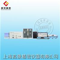 黑色金屬元素分析儀QL-S3000C QL-S3000C