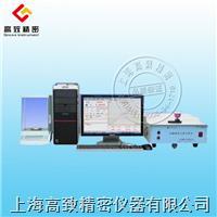手持式合金分析儀QL-BS1OOOA QL-BS1OOOA
