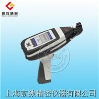 手持式近紅外光譜儀micro PHAZIR GP micro PHAZIR GP