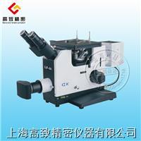 XJP-6A金相显微镜 XJP-6A