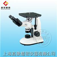 MDJ系列倒置金相显微镜 MDJ系列