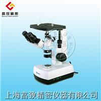 XJP-3A金相顯微鏡 XJP-3A