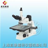 NJC-160 工業檢測顯微鏡 NJC-160