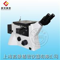 XJL-20BDDIC明暗場微分干涉相襯金相顯微鏡 XJL-20BDDIC