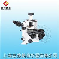 NIB-100F 倒置熒光顯微鏡 NIB-100F