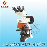 PH100熒光顯微鏡 PH100