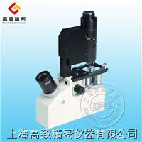 NIB-50 便携式倒置生物显微镜 NIB-50