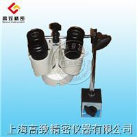 立體觀察顯微鏡XT8A XT8A