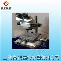 立體觀察顯微鏡XTL-2400AS XTL-2400AS