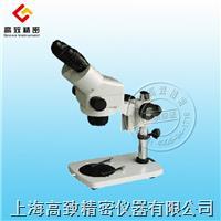 立體觀察顯微鏡XTL-2400 XTL-2400