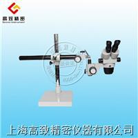 立體觀察顯微鏡XTL-3400ST XTL-3400ST