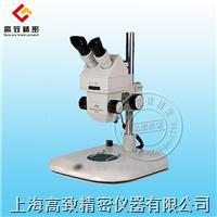 立體觀察顯微鏡GSZ 2 GSZ 2