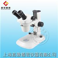 NS80系列变档体视显微镜 NS80系列