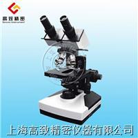 XSP-10系列生物顯微鏡 XSP-10