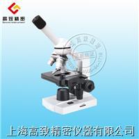 N-10 系列生物顯微鏡 N-10 系列