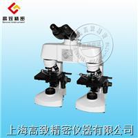 NIB-100 倒置生物显微镜 NIB-100