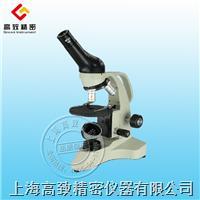 200萬電子目鏡數碼生物顯微鏡PH20-1A31L-A PH20-1A31L-A