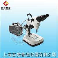 體視顯微鏡配件LED光纖冷光源照明器電子工業檢測解剖冷光源 體視顯微鏡配件LED光纖冷光源照明器電子工業檢測解剖冷光源
