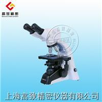 數碼生物顯微鏡PH100-DB200U PH100-DB200U