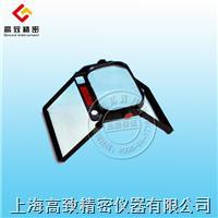 PEAK折疊式放大鏡2053 2053-2X 2053-5X 2053-10X