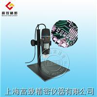 GFD-UB500X數碼變焦放大鏡 GFD-UB500X