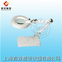 臺式放大鏡FD-500C-20X FD-500C-20X