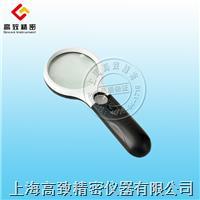 手持式GZ-10X-2L10倍放大鏡 GZ-10X-2L